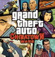 Grand Theft Auto Chinatown Wars (NDS)