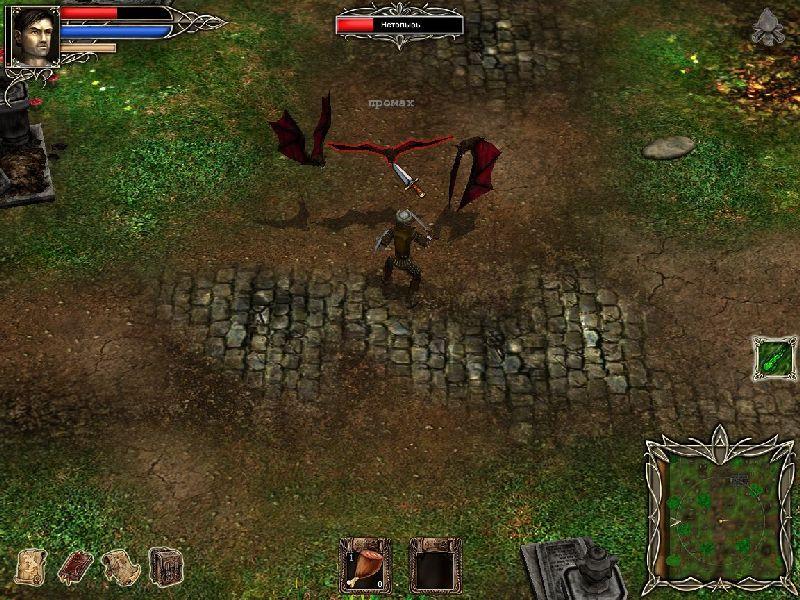 Ролевая игра темная башня ролевая игра онлайнн английская