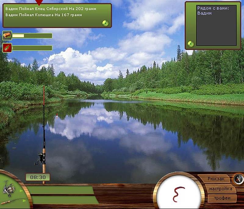 Скачать бесплатно рыбалка на пк