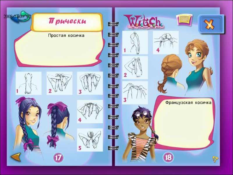Ролевая игра по чародейкам witch life is feudal mmo fur