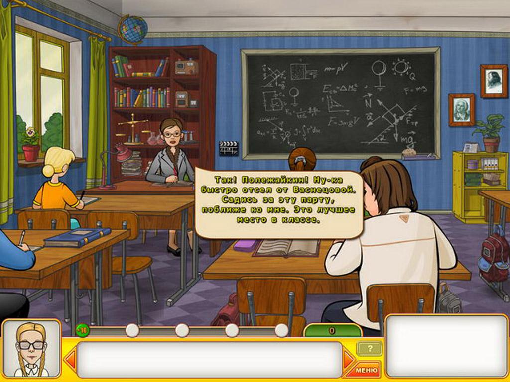 Уважаемый посетитель, Вы можете скачать бесплатно игру Папины дочки